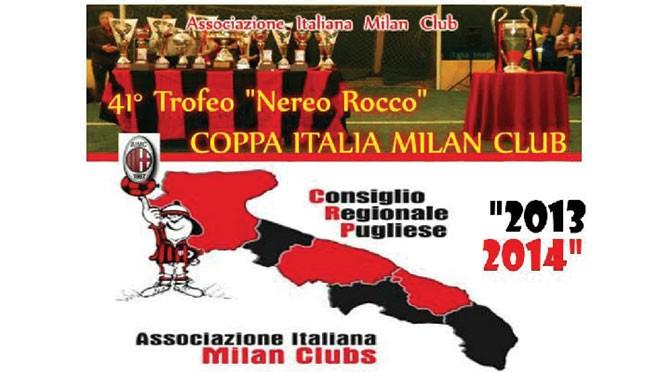 """41° """"Trofeo Nereo Rocco"""""""